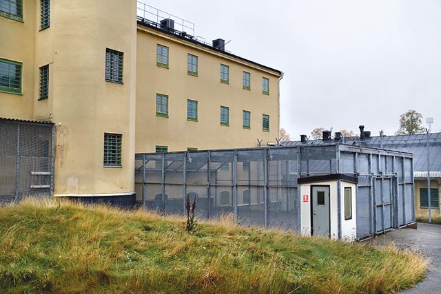 Flyglarna vid fängelset som planeras att rivas för att ge plats för nya bostäder.
